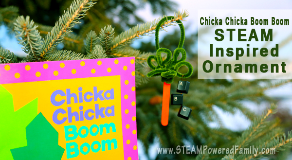 Chicka Chicka Boom Boom Ornament - A fun STEAM activity that teaches about computers, keyboard functions, engineering, fine motor skills and more.